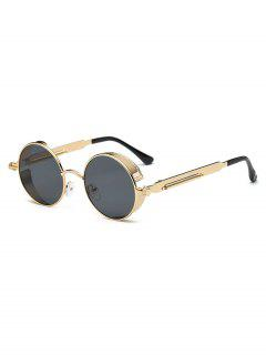 Metal Frame Flat Lens Round Sunglasses - Champagne Gold
