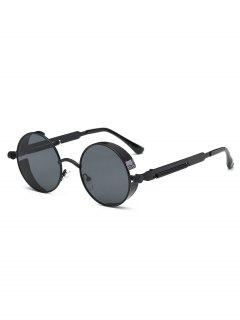 Metal Frame Flat Lens Round Sunglasses - Black