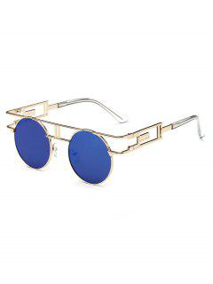 Anti Fatigue Irregular Metal Frame Novelty Sunglasses - Cobalt Blue