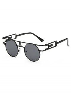 Anti Fatigue Irregular Metal Frame Novelty Sunglasses - Black