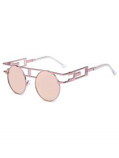 Anti Fatigue Irregular Metal Frame Novelty Sunglasses - Light Pink