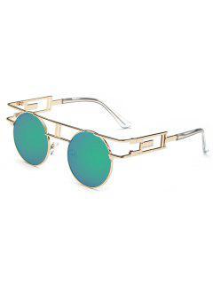 Anti Fatigue Irregular Metal Frame Novelty Sunglasses - Sea Turtle Green