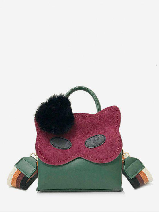 trendy Faux Fur Ball Owl Pattern Handbag - SEA GREEN