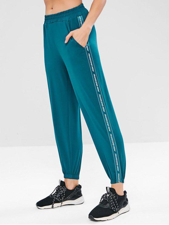 trendy Letter Jogger Pants - GREENISH BLUE S