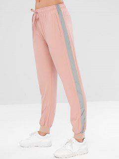 Reflective Side Drawstring Jogger Pants - Pink M