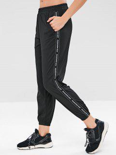 Letter Jogger Pants - Black L