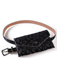 Leopard Printed Fanny Pack Belt Bag - Black