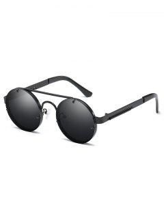 Metal Frame Flat Lens Crossbar Rounded Sunglasses - Black