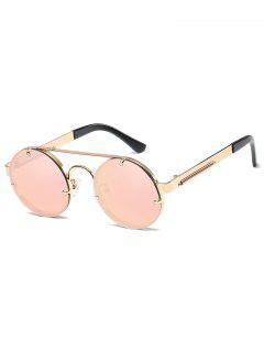 Metal Frame Flat Lens Crossbar Rounded Sunglasses - Pig Pink
