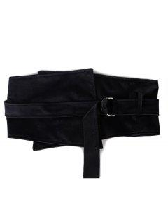 Metal Buckle Solid Color Wide Waist Belt - Black