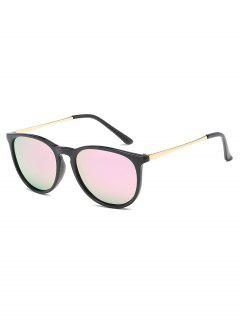 Stylish Oval Lens Driving Sunglasses - Pig Pink