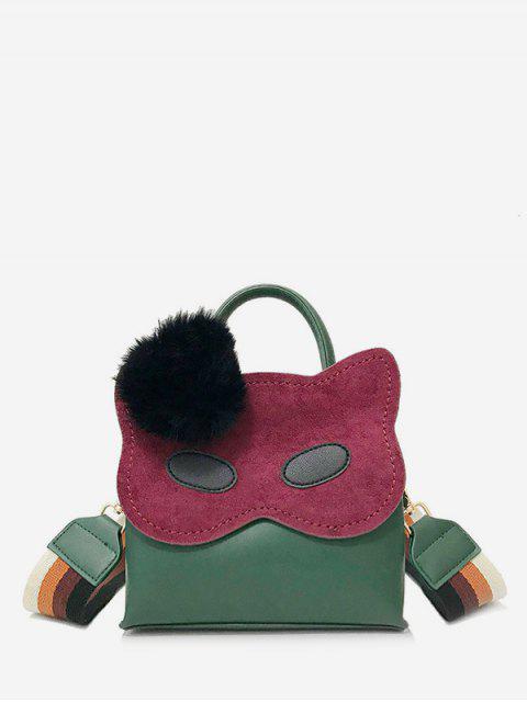trendy Faux Fur Ball Owl Pattern Handbag - SEA GREEN  Mobile