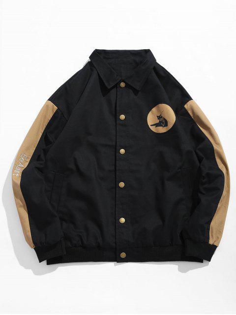 Veste Motif d'Animal en Blocs de Couleur - Noir XL Mobile