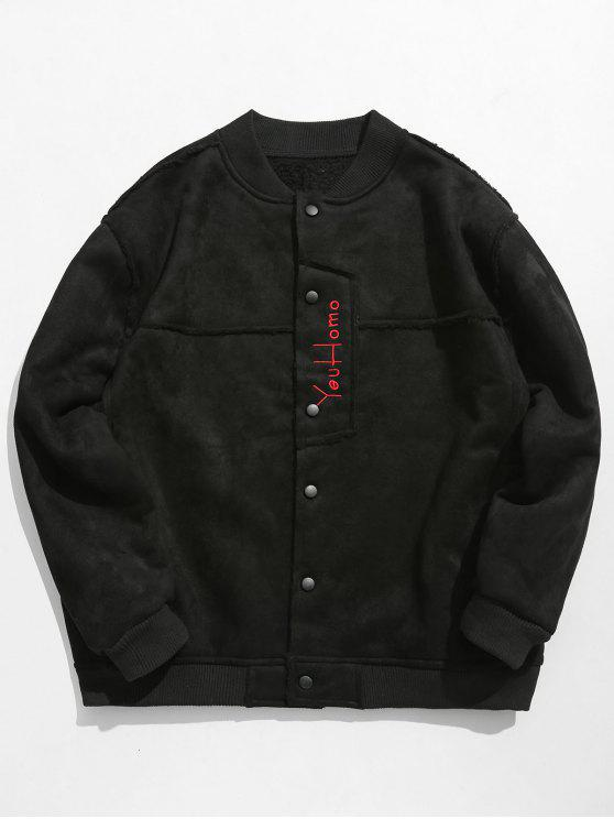 unique Embroidery Lamb Splicing Jacket - BLACK M