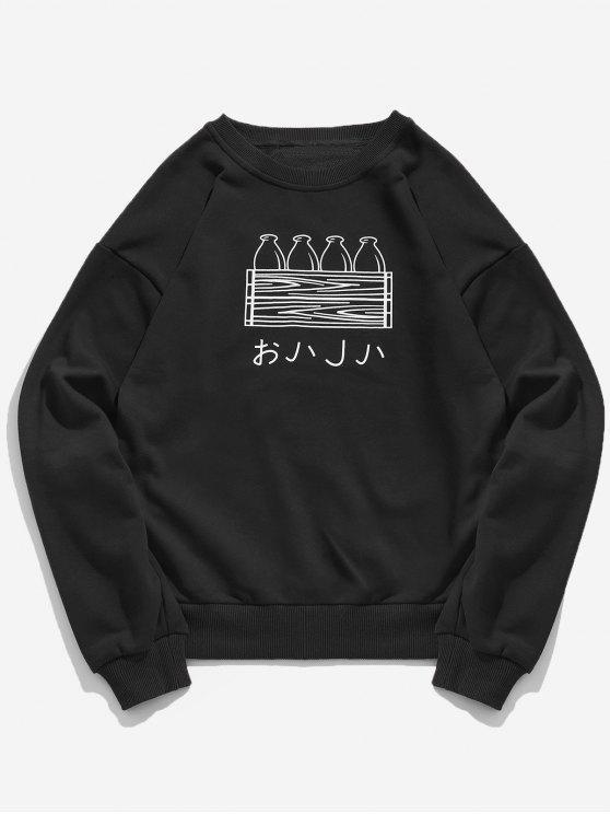 Sweat-shirt Motif de Bouteille à Goutte Epaule - Noir M