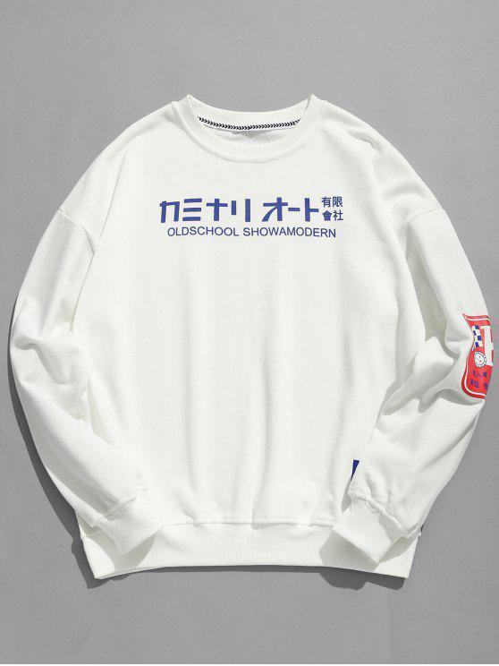 Sweat-shirt Patchwork Lettre Imprimée - Blanc L