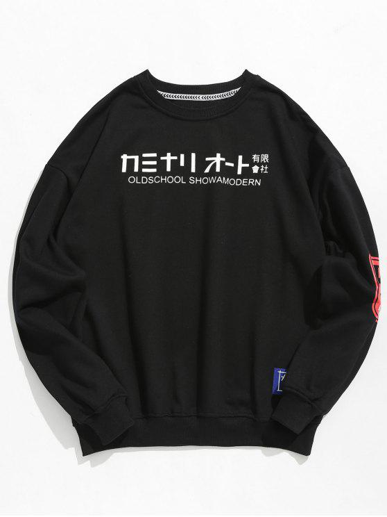 hot Letter Print Patchwork Sweatshirt - BLACK L