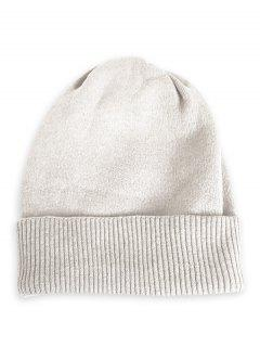 Solid Color Flanging Knitted Winter Beanie - Beige