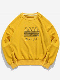 Sweat-shirt Motif De Bouteille à Goutte Epaule - Jaune Clair L