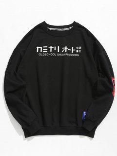 Letter Print Patchwork Sweatshirt - Black M