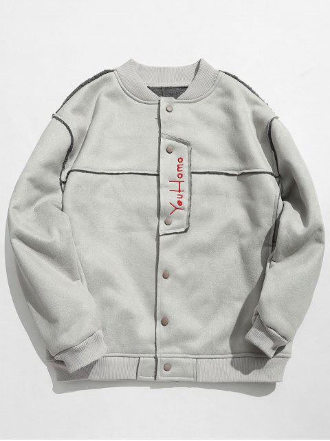 Bordado de cordero chaqueta de empalme - Platino M Mobile