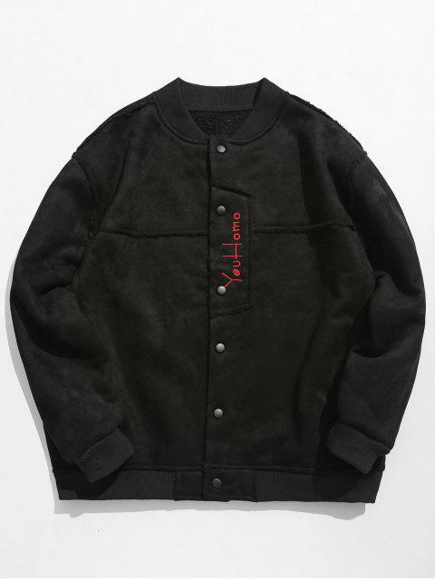 Bordado de cordero chaqueta de empalme - Negro M Mobile