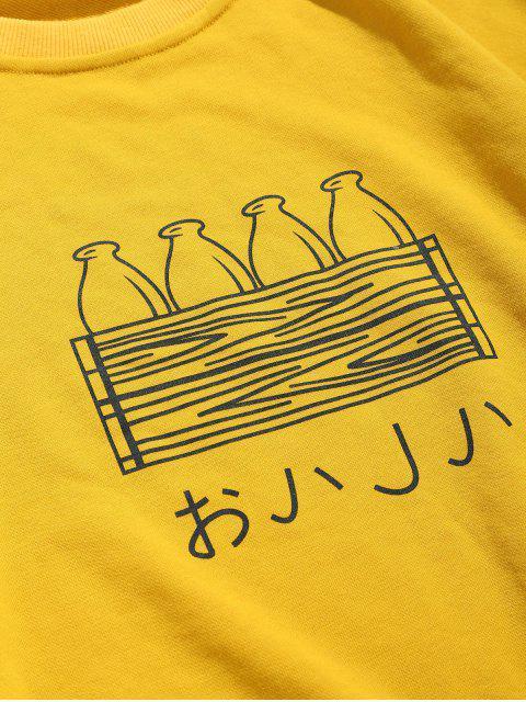 sale Bottle Pattern Drop Shoulder Sweatshirt - BRIGHT YELLOW M Mobile