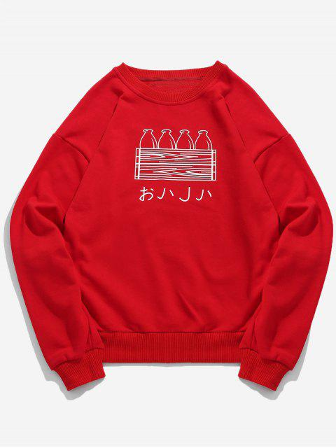 shop Bottle Pattern Drop Shoulder Sweatshirt - LAVA RED M Mobile