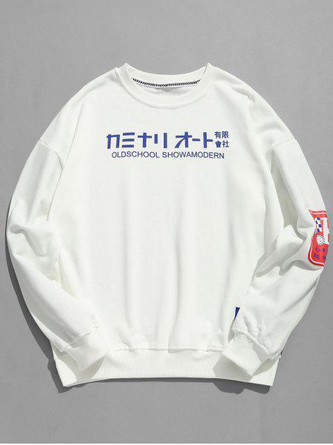 Sweat-shirt Patchwork Lettre Imprimée - Blanc L Mobile