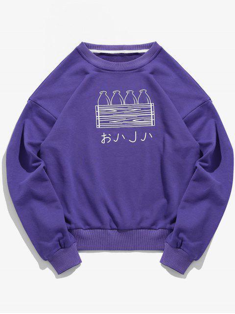Patrón de botella sudadera con hombros caídos - Púrpura L Mobile