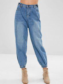 High Waisted Baggy Joggers Jeans - ازرق M