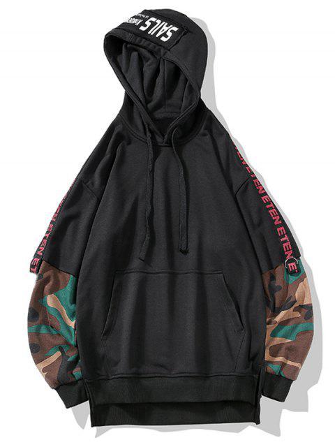 Sweat à capuche camouflé à deux pièces - Noir 2XL Mobile