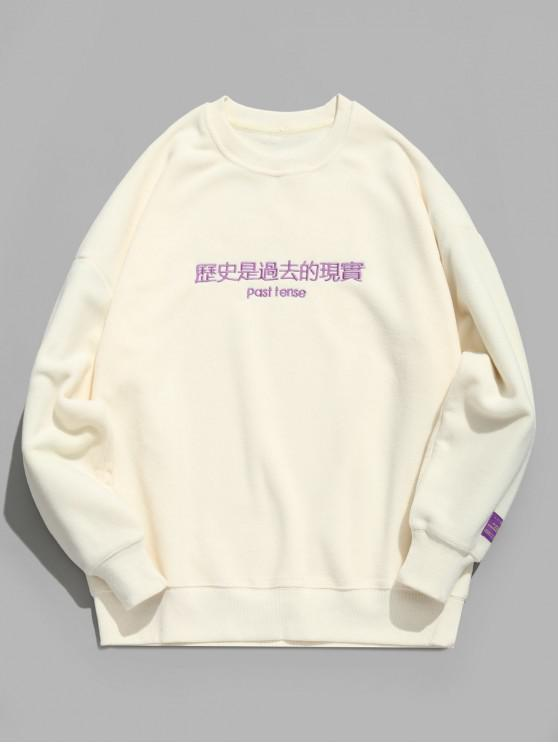 women Chinese Graphic Embroidery Fleece Sweatshirt - WARM WHITE L