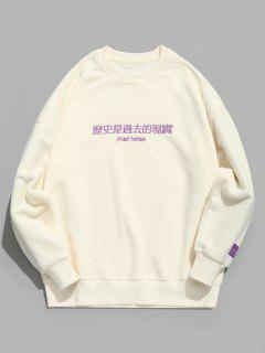 Sweat-Shirt En Molleton Motif Inscriptions Brodées - Blanc Chaud L