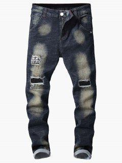 Retro Ripped Hole Patchwork Paint Jeans - Lapis Blue 34