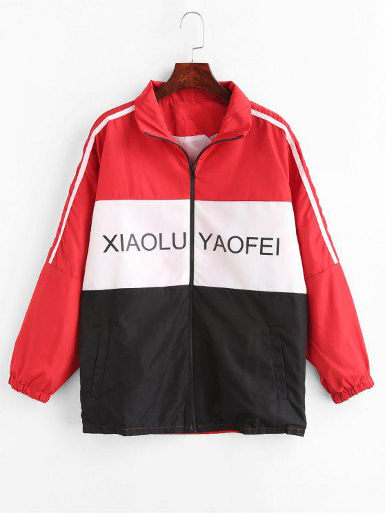 outfit Graphic Side Stripe Windbreaker Jacket - MULTI XL