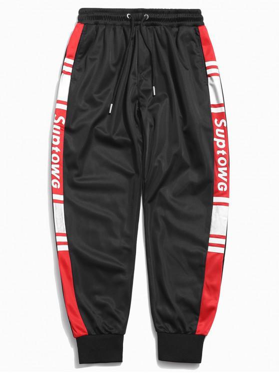 Pantalon de Jogging Panneau Motif de Lettre - Noir M