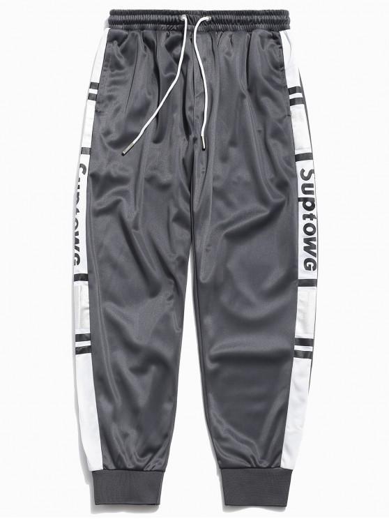 Pantalon de Jogging Panneau Motif de Lettre - Cendre gris 2XL