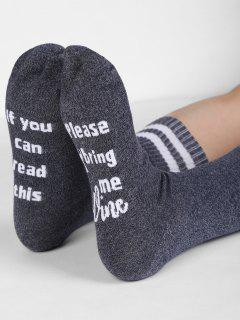 Novelty Letter Printing Crew Socks - Cloudy Gray