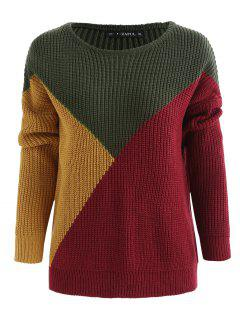 Color Block Tricolor Oversized Sweater - Army Green S