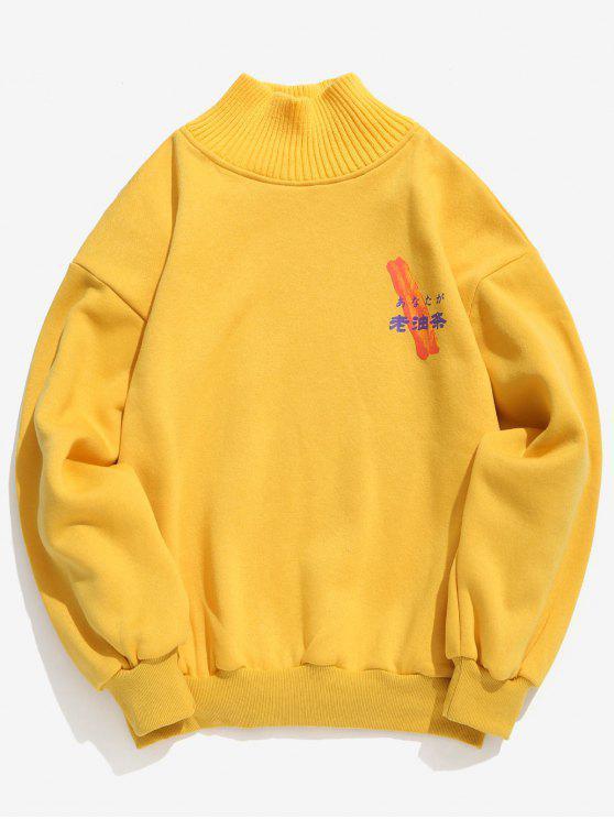 Patchwork-Grafik-Fleece-Sweatshirt - Gelb L
