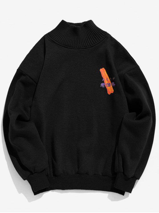Patchwork-Grafik-Fleece-Sweatshirt - Schwarz S