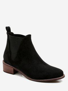 Low Heel Short Chelsea Boots - Black Eu 40