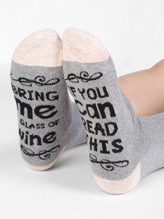 Fun Letter Embroidery Cotton Mid Calf Socks - Light Gray