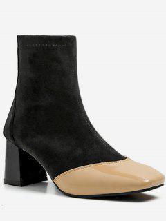 Square Toe Mid Block Heel Short Boots - Apricot Eu 35