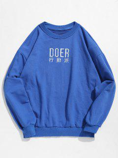 Chest Embroidered Letter Causal Sweatshirt - Blue M