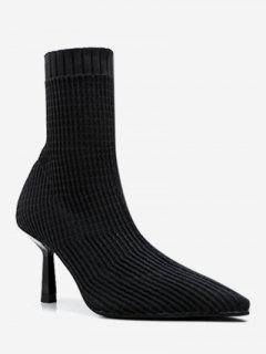 Pointed Toe Stretchy Knit Sock Boots - Black Eu 38