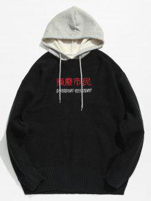 الصينية التطريز الجرافيك مقنعين سترة - أسود M