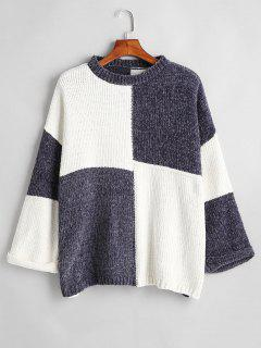 Chenille Two Tone Drop Schulterpullover - Multi