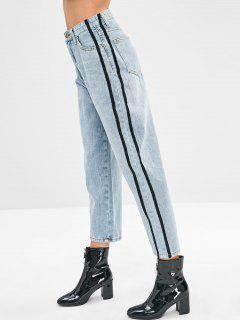 Stripe Trim Wide Leg Jeans - Denim Blue L